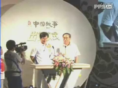 成龙领到北京奥运会志愿者身份注册卡