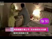 张柏芝《无极》激情床戏吻戏片段