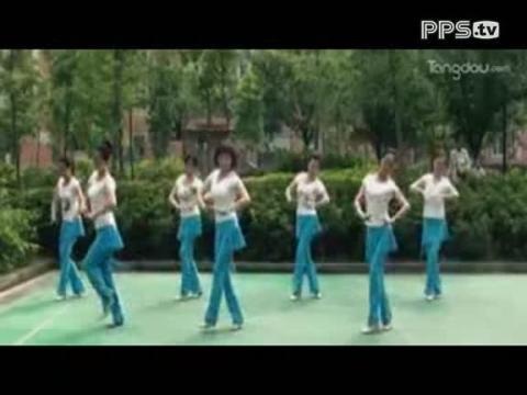 周思萍广场舞雕花的马鞍(新版)