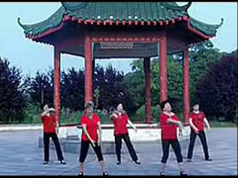 美久广场舞最炫民族风