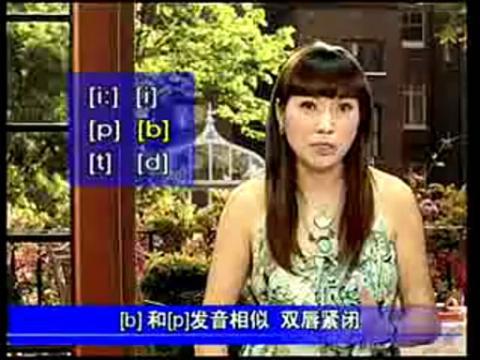 英语音标教学1 在线观看