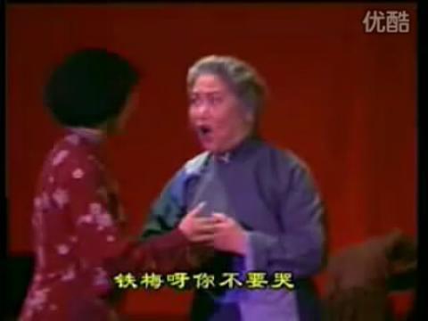 265 戏曲豫剧 十七年风雨狂 红灯记选段 常香玉