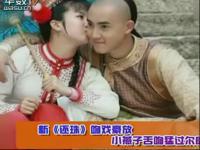 美女接吻男女吻戏两性床吻经典吻戏