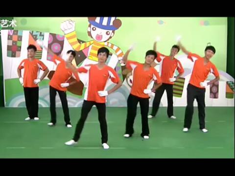 儿童舞蹈 妞妞体操 现代舞