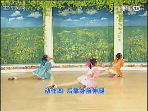 儿童舞蹈分解-浏阳河 (分解动作)