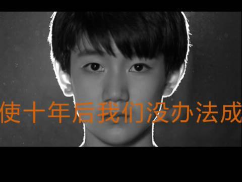 EXO未公开版WOLF完整曝光 130811 TVB 360 EXO WOLF