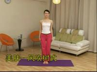 视频列表 【频道】美女健身房最美的瑜伽