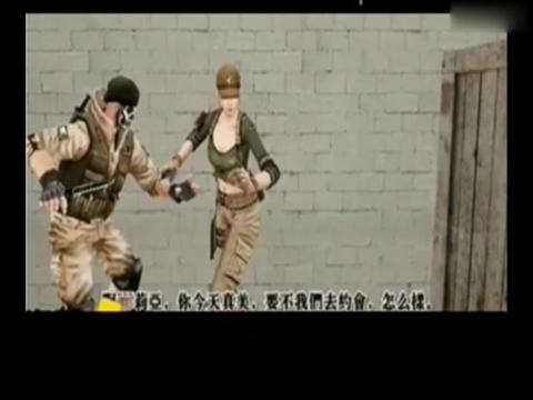 cf超级搞笑官网视频解说《劫色美女》