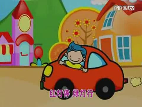 小小智慧树-开场歌舞小汽车