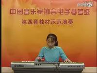 超可爱小美女电子琴