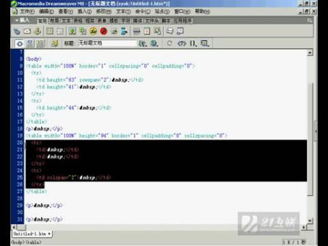 HTML 基础及应用020