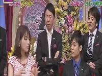 视频:女主播支持日本队