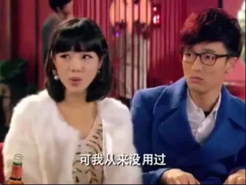 爱情公寓第4季部第一集搞笑片段悠悠用秒表测试关谷忠