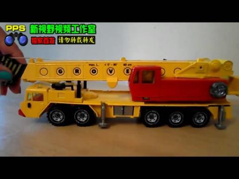模型玩具大卡车起重机表演视频
