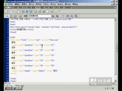 HTML 基础及应用023