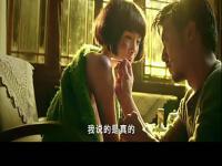 陈键锋王丽坤吻戏视频激情片段