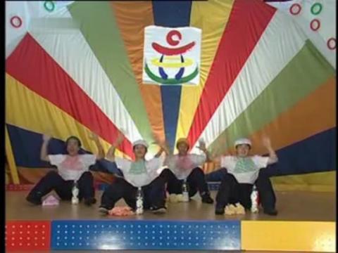 幼儿舞蹈 林老师的舞动世界《疯狂嘉年华》图片